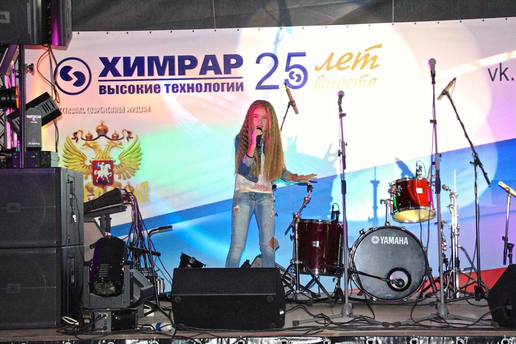 Фестиваль современной музыки МузОлимп -Химки Сентябрь 2015