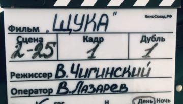 Александра Абрамейцева сыграла главную детскую роль в телевизионном сериале режиссера Василия Чигинского.