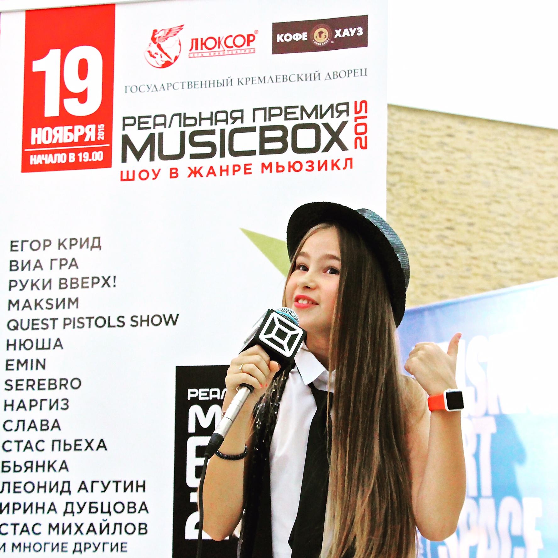 19 ноября Реальная Премия MUSICBOX 2015