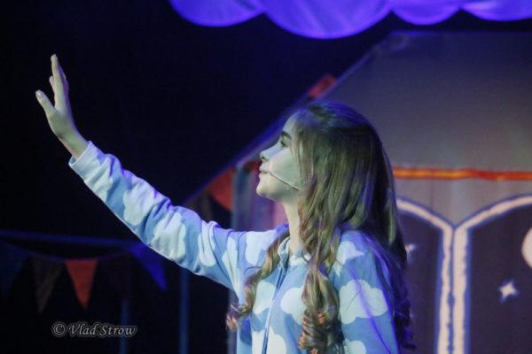 Мюзикл «Мечтатели», апрель 2018