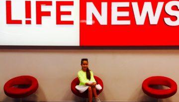Александра Абрамейцева в прямом эфире телеканала Life News