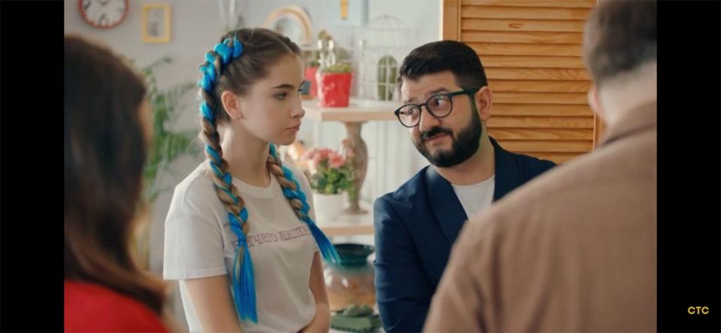 Александра Абрамейцева в телевизионном шоу Михаила Галустьяна  «Миша портит все» на СТС .
